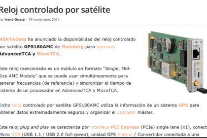 GPS180AMC - Reloj controlado por satélite - Meinberg